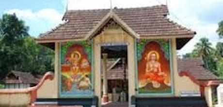 Puttaparthi Sairam Temple Sundaram, Chennai