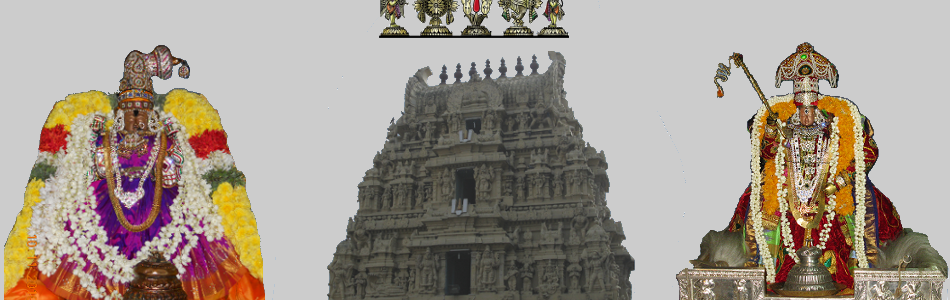 Sri Sowmya Dhamodhra Perumal Temple – Konnur