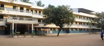 Vailankanni College of Education