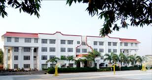 Hill View Public School – Chennai