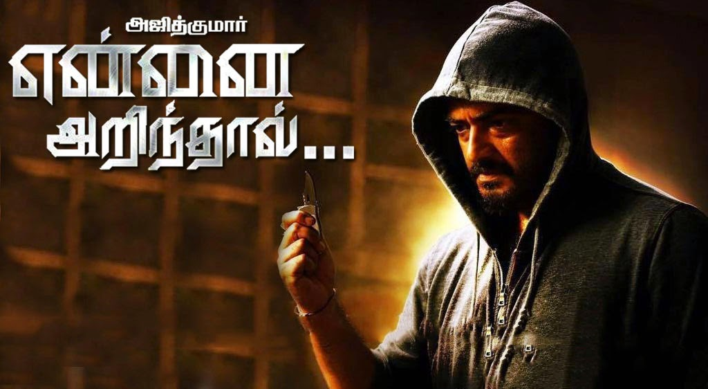 Yennai Arindhaal HD 720P (2015) Movie Watch Online