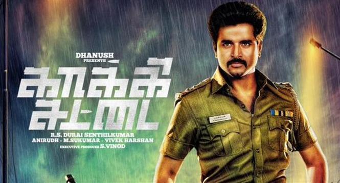 Kaaki-Sattai-tamil-movie-kakki-sattai